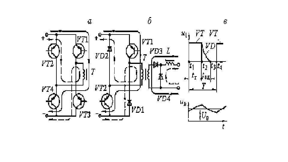 Схемы транзисторных инверторов